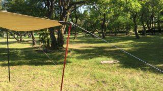 【初心者向け】キャンプ道具は日帰りデイキャンプ装備から購入すべき理由
