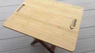コールマンのバンブーサイドテーブルは耐荷重80キロ!高さ40センチで万能すぎる